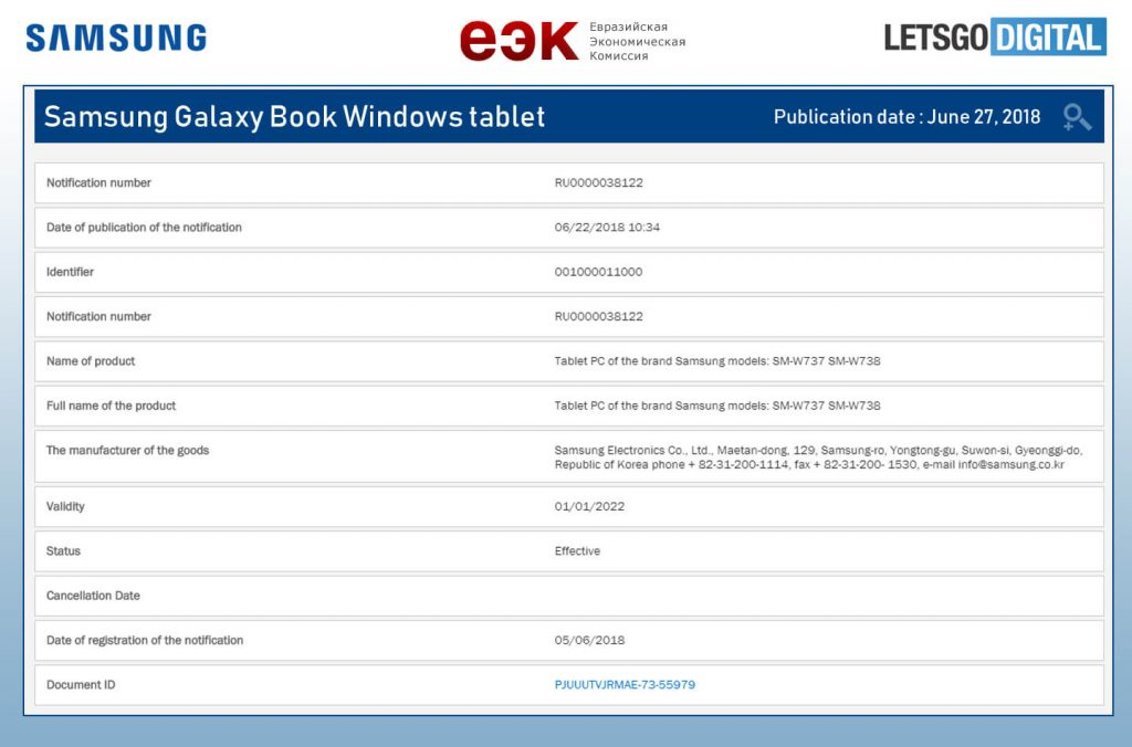 Samsung Windows Tablet