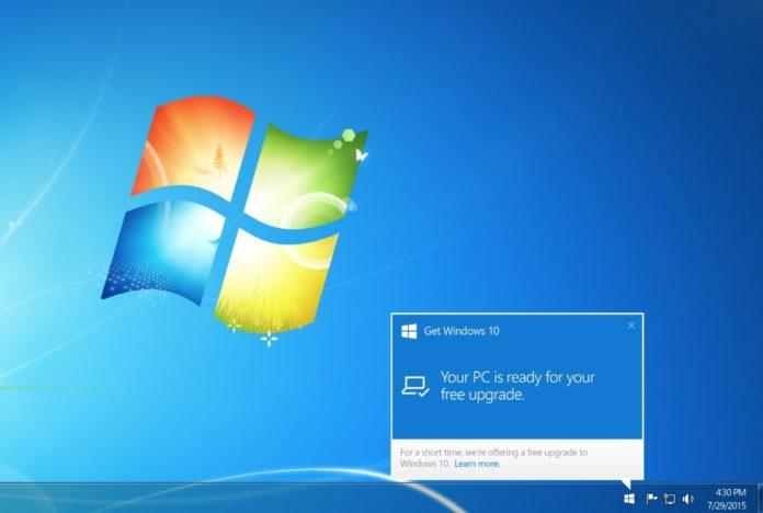 Windows 7将在2020年停止支持:微软巴不得赶紧停止