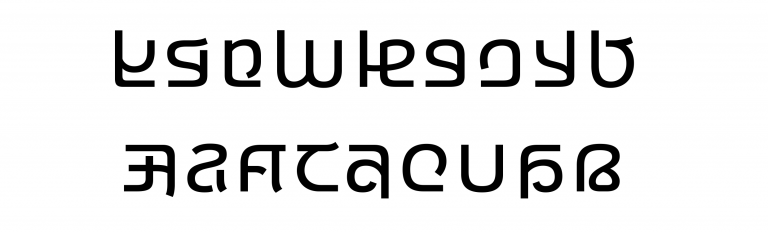 Ebrima Font