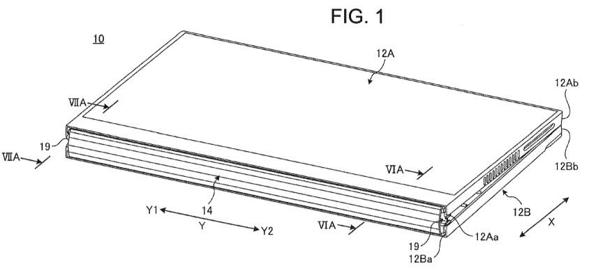Lenovo folded patent