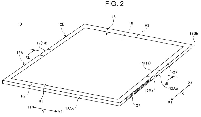 Lenovo tablet patent