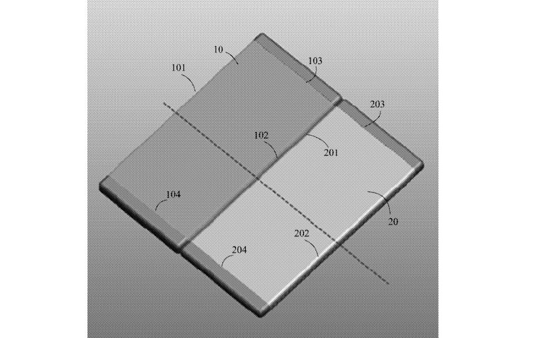 Lenovo foldable patent