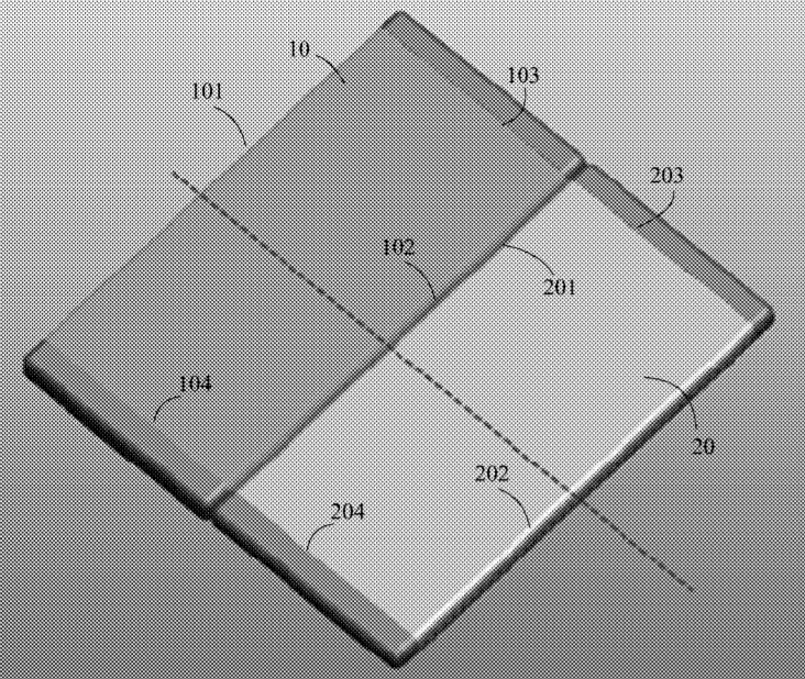 Lenovo foldable phone patent