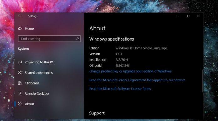 Windows 10 July update