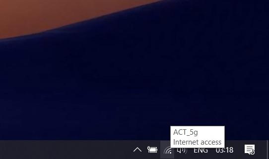 Internet access taskbar
