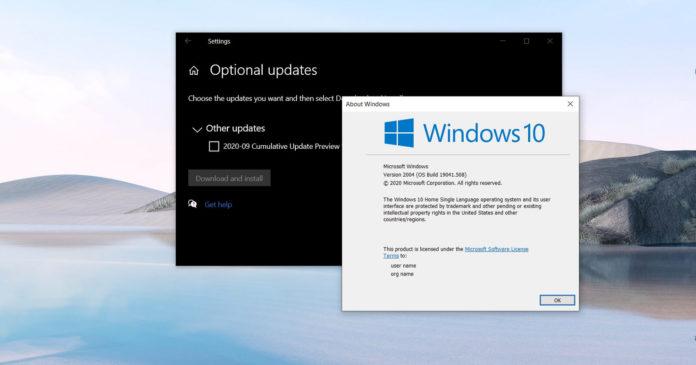 Windows 10 KB4577063