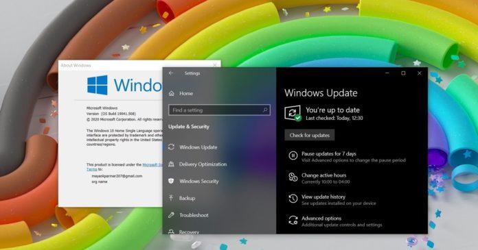 Windows 10 KB4586786