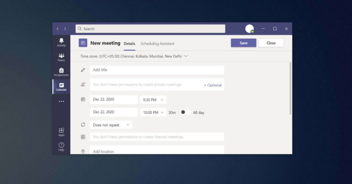 Microsoft Teams navigation update