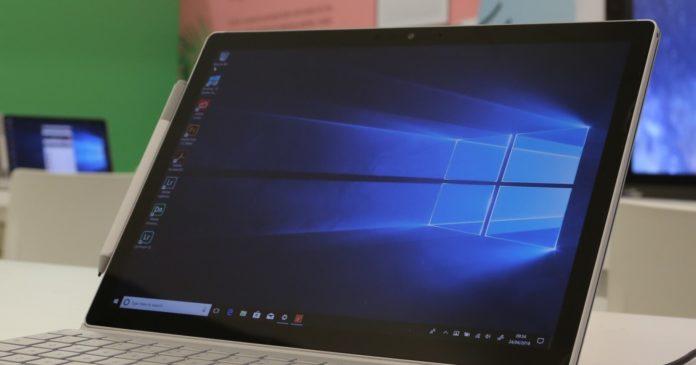 Windows 10 taskbar UI