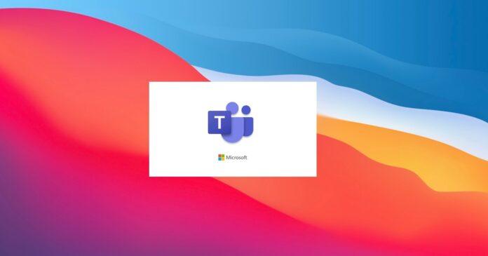 Microsoft Teams Immersive Mode